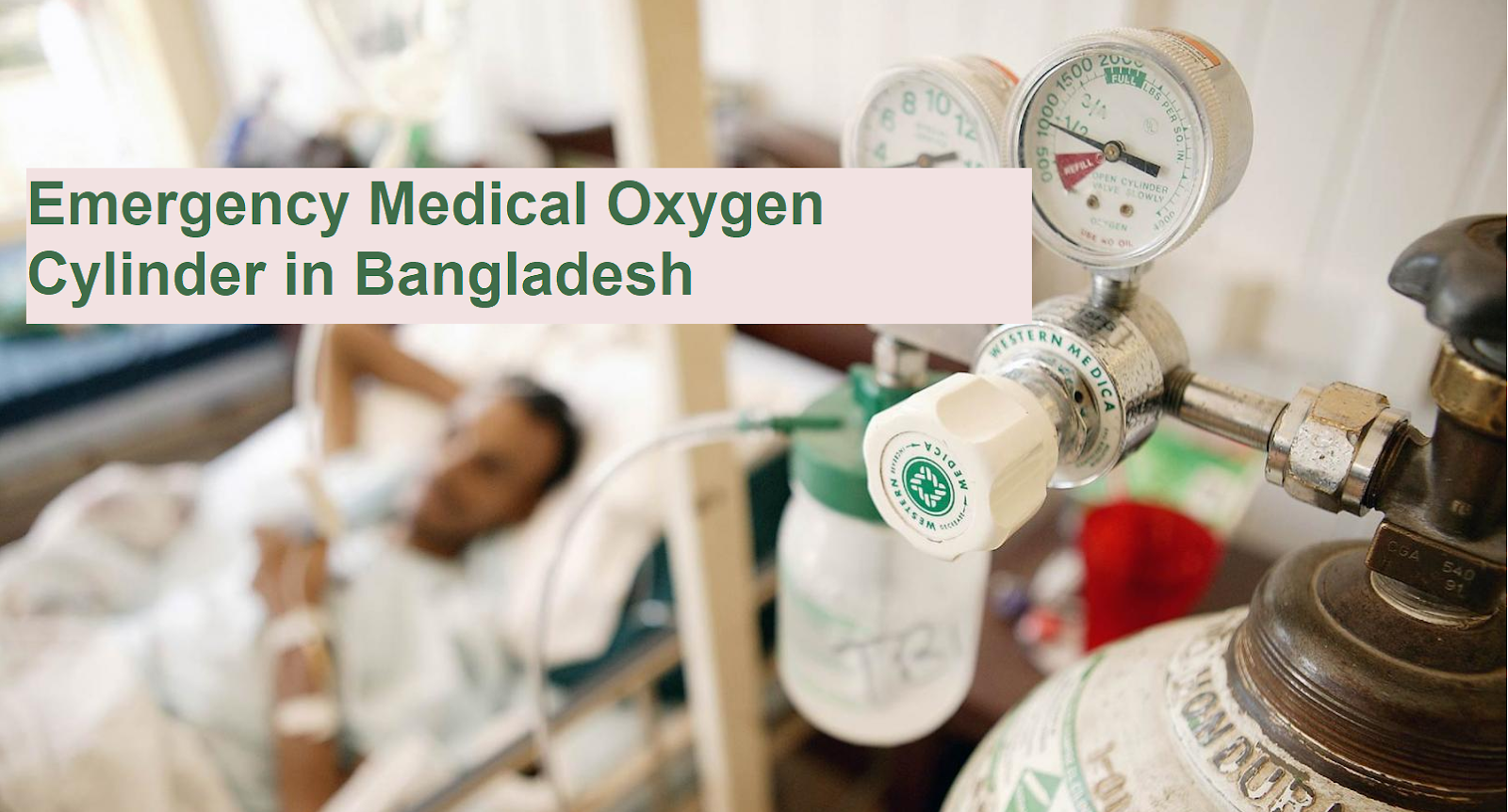 Read more about the article Emergency Medical Oxygen cylinder suppliers in Bangladesh