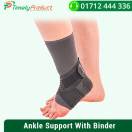 Ankle Support With Binder