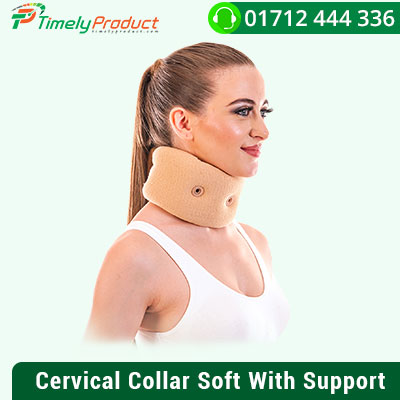 Cervical Collar Soft With Support BD