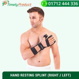 HAND RESTING SPLINT (RIGHT / LEFT)