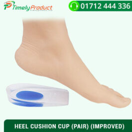 HEEL CUSHION CUP (PAIR) (IMPROVED)