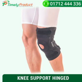 KNEE SUPPORT HINGED