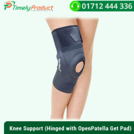 Knee Support (Hinged with OpenPatella Get Pad)