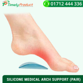SILICONE MEDICAL ARCH SUPPORT (PAIR)