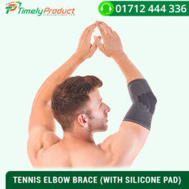 TENNIS ELBOW BRACE (WITH SILICONE PAD)