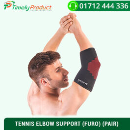 TENNIS ELBOW SUPPORT (FURO) (PAIR)