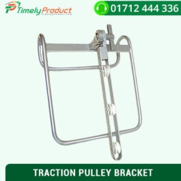 TRACTION PULLEY BRACKET