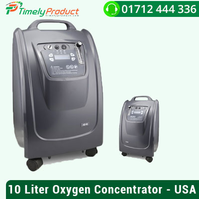 10 Liter Oxygen Concentrator Price in Dhaka City - Free Home Delivery