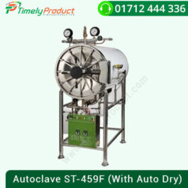 Autoclave-ST-459F-(With-Auto-Dry)