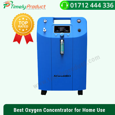 Best Oxygen Concentrator for Home Use in Bangladesh with Lowest Price (Dhaka)