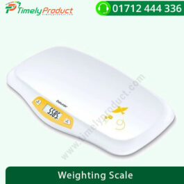 Beurer Baby Scale BY 80 (Germany)-1