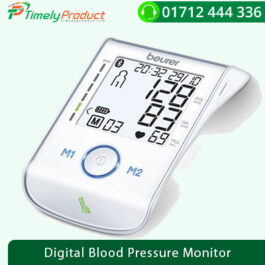 Beurer Digital Blood Pressure Monitor_BM 85 (Germany)