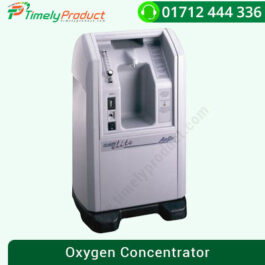 Caire-Airsep-Newlife-Elite-Oxygen-Concentrator-10L,-Made-in-USA