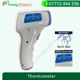 Co-healthy Premium Medical Infrared Digital Thermometer GW-100-1