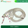 ECG Cable-1