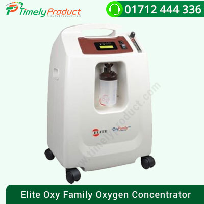 Elite-Oxy-Family-Oxygen-Concentrator