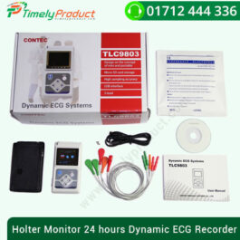 Holter-Monitor-24-hours-Dynamic-ECG-Recorder