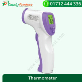 Infrared Digital Thermometer-1