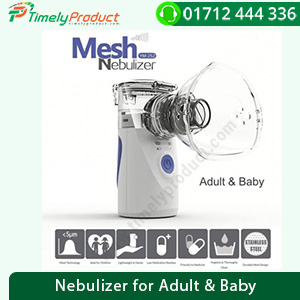 Nebulizer for Adult & Baby