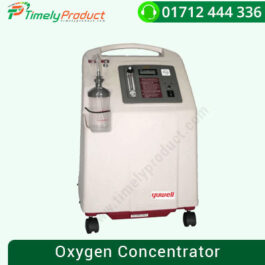 7F-8 Yuwell medical portable 8L Oxygen concentrator