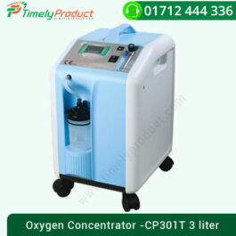Oxygen-Concentrator--CP301T-3-liter