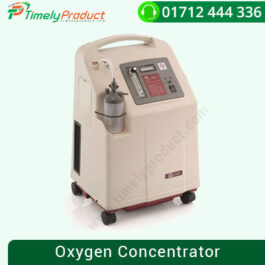 Yuwell-7F-10W-10L-Oxygen-Concentrator-Oxygen-Concentrator-10-Lpm