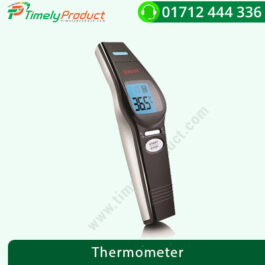 Yuwell YHW-1 Digital Infrared Thermometer-1
