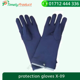 protection gloves X-09-1