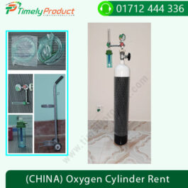 Oxygen Cylinder Rent in Dhaka